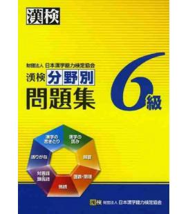 Kanken 6 Kyu Bunyabetsu Mondaishu (Spezielle Übungen für die Kanken-Prüfung-Stufe 6)