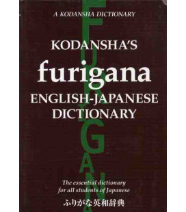 Kodansha's Furigana English-Japanse Dictionary