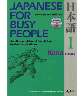 Japanese for Busy People 1. Kana Version (Revised 3rd. Edition)- Incluye CD