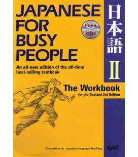 Japanese for Busy People 2. The Workbook (3. überarbeitete Auflage) – enthält eine CD