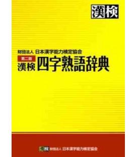 Kanken (Sprichwörter mit 4 Kanji)