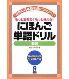 Nihongo Tango Drills (Verben)