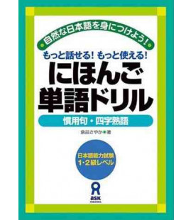 Nihongo Tango Drills, Kanyoku & 4 Ji Jukugo (Sprüche und Redewendungen)