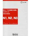 Atarashii Nihongo Noryoku Shiken Guidebook N1, N2, N3 (enthält eine cd)