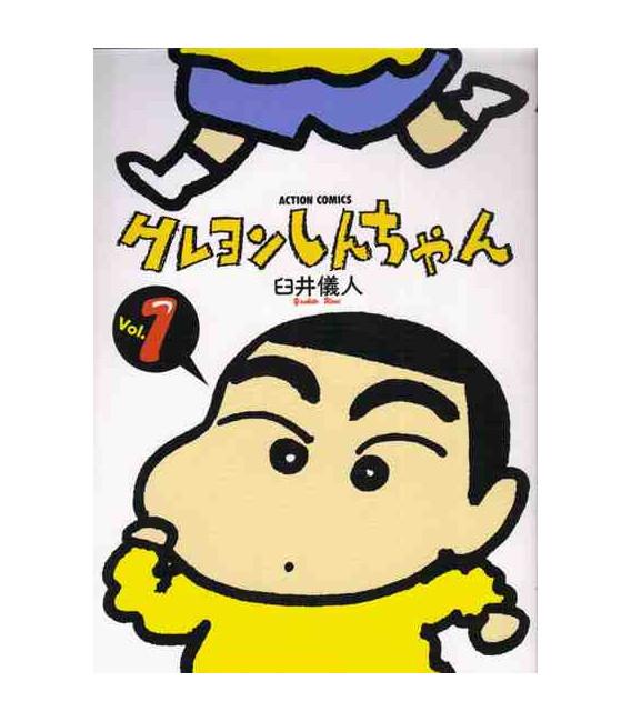Shin Chan (Vol.1)
