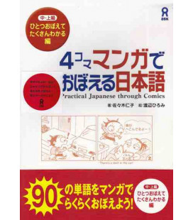 Practical Japanese Through Comics (Buch 1)
