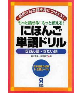 Nihongo Tango Drills, Giongo & Gitaigo (Onomatopoetika und Nachahmungswörter)