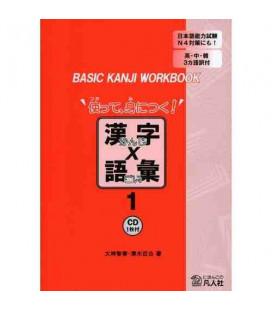 Basic Kanji Workbook (enthält Audio-CD)