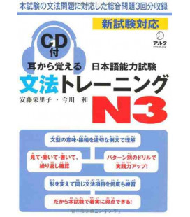 Japanese Language Proficiency Test N3 (Learn Grammar Through Listening) -enthält eine CD