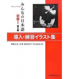 Minna no Nihongo 1- Donyu (Ilustrationen von Satzmustern) – 2. Auflage