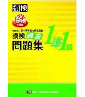 Simulator der Kankenprüfung Stufe 1A – veröffentlicht von der Japan Kanji Aptitude Testing Foundation im Jahr 2012