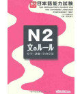 The Preparatory Course for Japanese Proficiency Test (Nôken 2) Grammar and Vocabulary