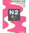 The Preparatory Course for the JLPT N2, Kiku: Listening Comprehension- enthält 2 CDs