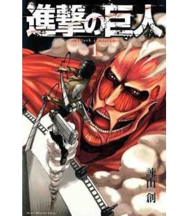Shingeki No Kyojin 1 (Der Angriff der Titanen 1)