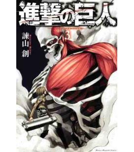 Shingeki No Kyojin 3 (Der Angriff der Titanen 3)