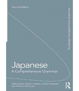 Japanese: A Comprehensive Grammar (2.Auflage)
