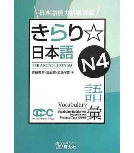 Kirari Nihongo N4 Goi (Vokabular)