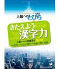 Tobira Gateway to Advance Japanese- 800 Basic Kanji- Learning Through Content and Multimedia