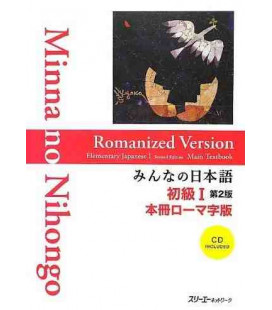 Minna no Nihongo 1- Libro de texto- Romanized Version (2. Auflage) – enthält eine CD