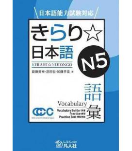 Kirari Nihongo N5 Goi (Vokabular)