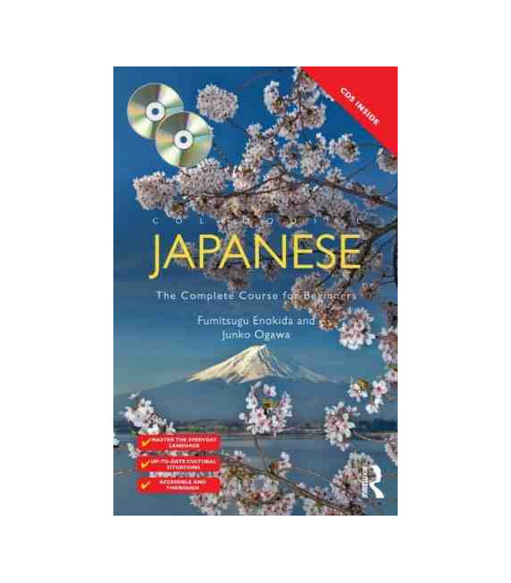 Colloquial Japanese The Complete Course for Beginners, 3rd Edition (Free Audio Online)