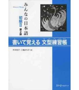 Minna no Nihongo 2- Übungsbuch für Satzmuster (2. Auflage)