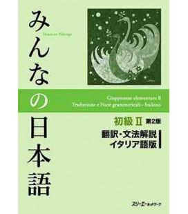 Minna no Nihongo Shokyu II - Übersetzungen und grammatikalische Erklärungen auf Italienisch – 2. Auflage