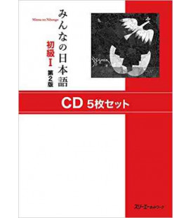 Minna No Nihongo 1 - Set mit 5 CDs (2. Auflage)