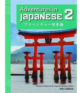 Adventures in Japanese, Band 2, Lehrbuch (gebunden)- 4.Auflage (Herunterladbare Audiodateien)