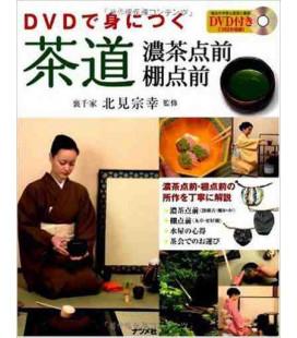 Teezeremonie, Elemente des Rituals mit DVD (Buch + DVD- Originalversion Japanisch)