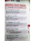 Daily Japanese-German-English Dictionary of Conversation (2 Colors Version) - 2006 Version