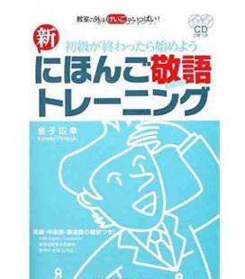 Shin Nihongo Keigo Training (enthält 2 CDs)