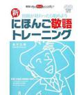 Shin Nihongo Keigo Training (Incluye 2 CD)