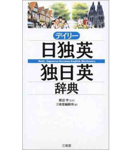 Daily Japanese-German-English Dictionary (2-farbige Ausgabe)
