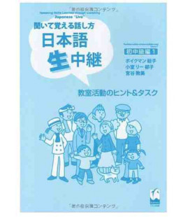 Speaking Skills Learned Through Listening- Pre-intermediate & Intermediate Vol. 1 (Teacher Manual)