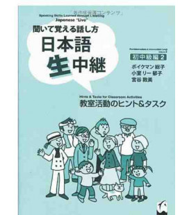 Speaking Skills Learned Through Listening- Pre-intermediate & Intermediate Vol. 2 (Teacher Manual)