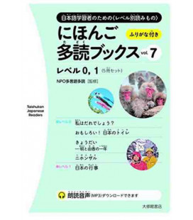 Nihongo Tadoku Books Band 7 - Taishukan Japanese Graded Readers 7 (kostenloser Audio-Download)