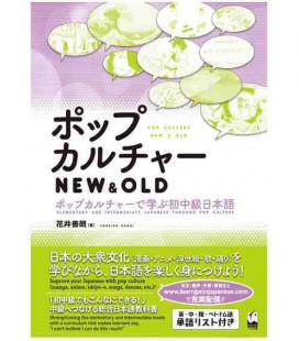 Pop Culture New and Old (Grund- und Mittelstufen Japanisch durch Popkultur)