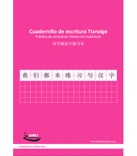 Schreibheft Tianzige- zum Kanji üben kariert (5er Pack)