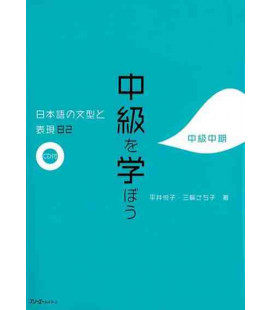 Chukyu o Manabo - Nihongo no Bunkei to Hyogen 82 - Han-Sentence Patterns and Expressions (enthält CD)