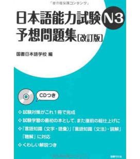Nihongo noryoku shiken n3 yoso mondaishu (enthält eine CD) – Simulation der JLPT-Prüfung 3 – überarbeitete Auflage.