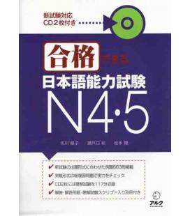Gokaku Dekiri (Stufe 4-5) – enthält eine CD