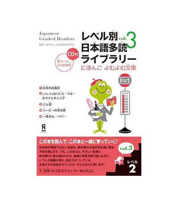 Japanese Graded Readers, Level 2- Volume 3 (Incluye CD)