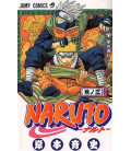 Naruto (Band 3)