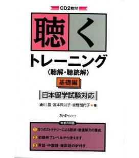 Listening Training (enthält eine CD)
