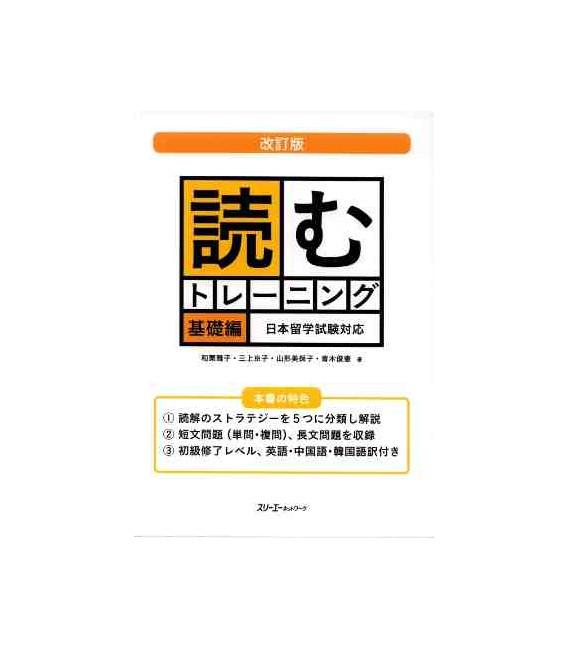 Reading Training- Intermediate (Edición revisada)