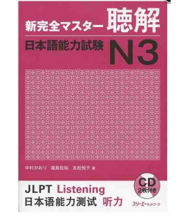 New Kanzen Master JLPT N3: Listening (enthält 2 CDs)