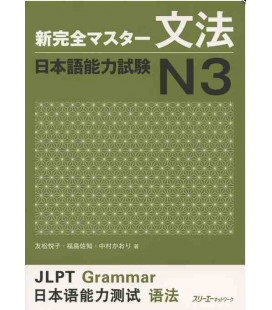 New Kanzen Master JLPT N3: Grammatik