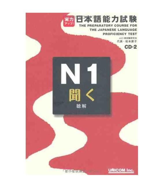 The Preparatory Course for Japanese Proficiency Test (Nôken 1) Listening- Incluye 2 CD