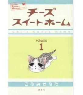 Kleine Katze Chi 1 (Chi's Sweet Home 1)